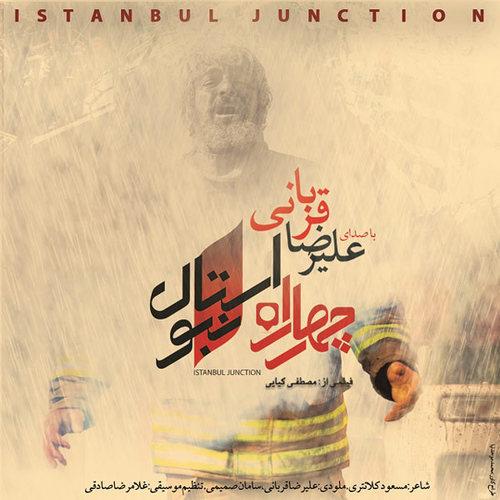 آهنگ تیتراژ فیلم چهارراه استانبول
