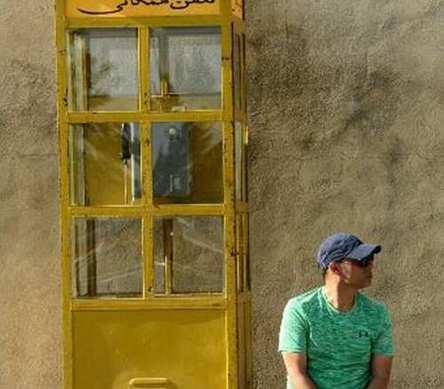 فیلم ایرانی بمب یک عاشقانه