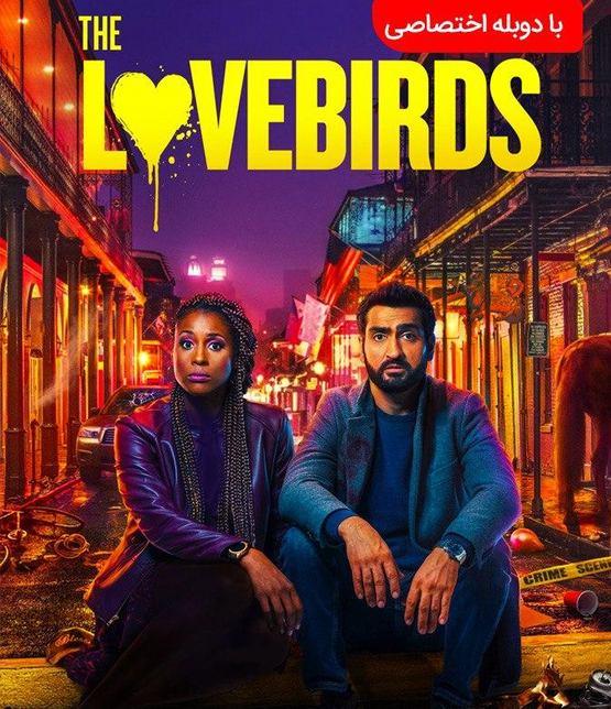 دانلود فیلم مرغ عشق ها 2020