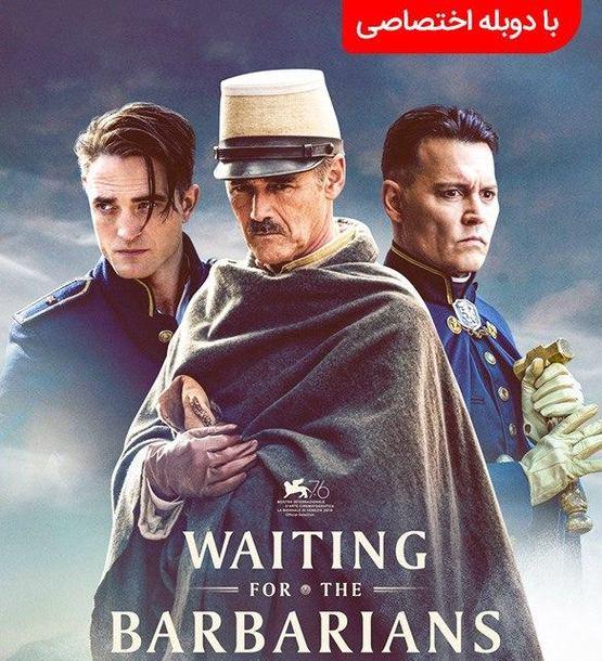 دانلود فیلم در انتظار بربرها 2020