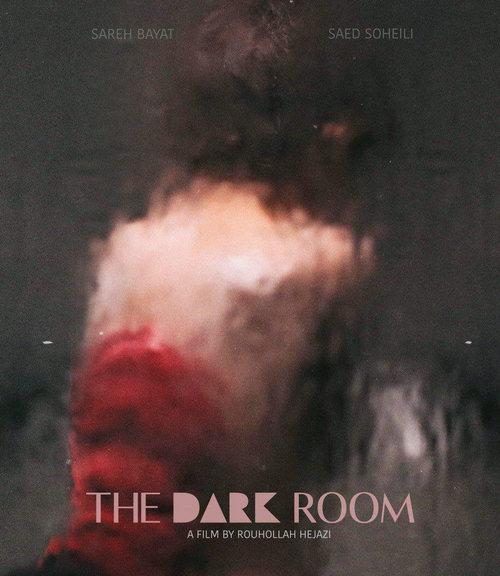 فیلم اتاق تاریک