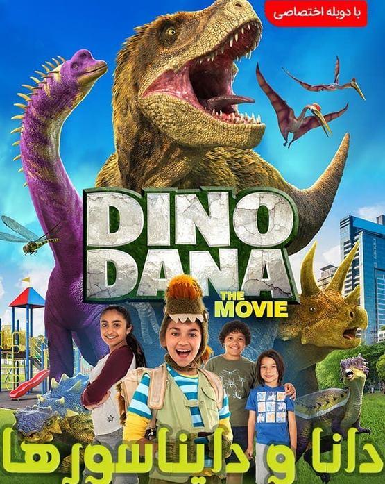 دانلود انیمیشن دانا و دایناسورها 2020