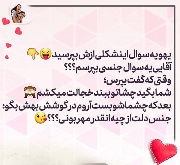 مطالب عاشقانه متاهل ها
