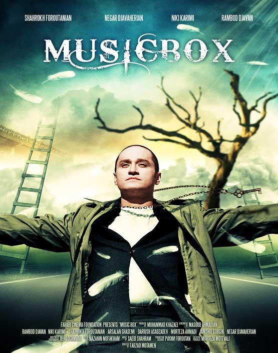 دانلود فیلم جعبه موسیقی