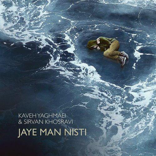آهنگ تیتراژ سریال نهنگ آبی