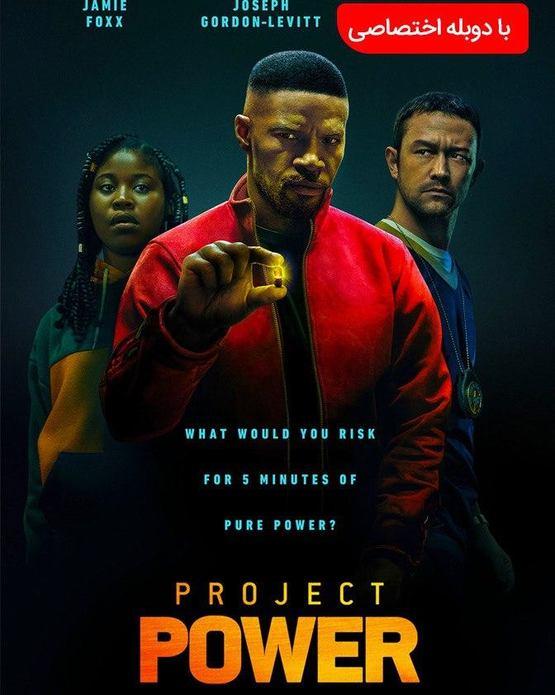 دانلود فیلم پروژه قدرت 2020
