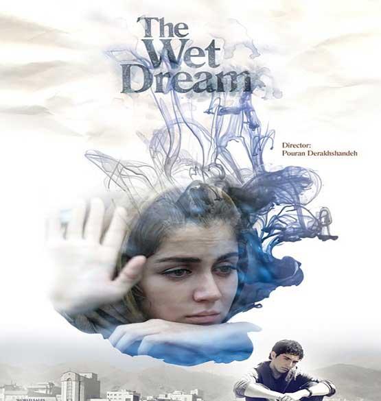 دانلود فیلم رویای خیس
