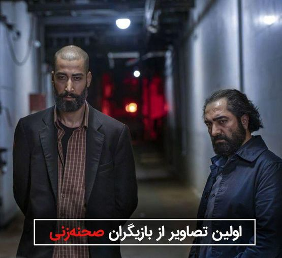 فیلم صحنه زنی