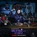 دانلود سریال کره ای رستوران جادوگر 2021