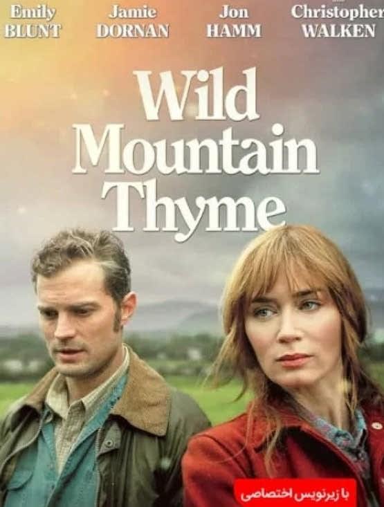 دانلود فیلم آویشن کوهستان وحشی 2020