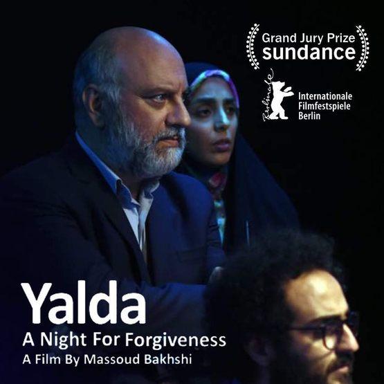 فیلم یلدا