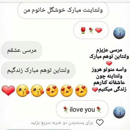 قشنگ ترین عکس پروفایل عاشقانه با متن های لاکچری