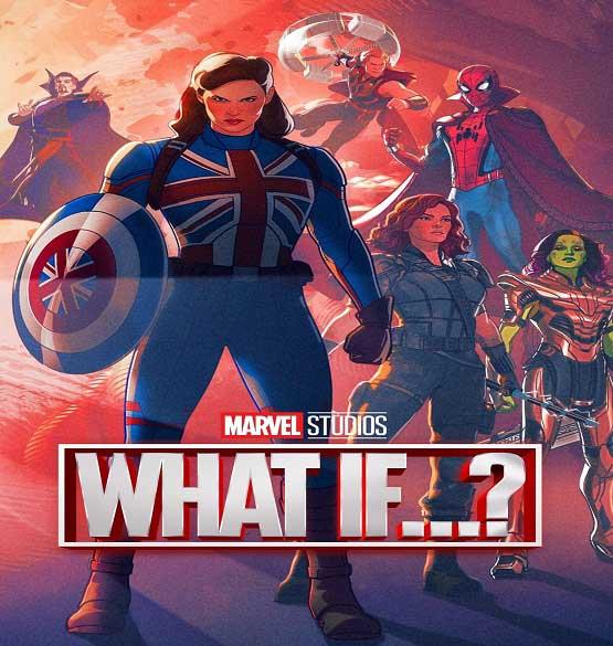 انیمیشن چه میشود اگر 2022