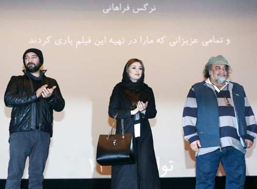 سحر قریشی در اکران فیلم سه بیگانه