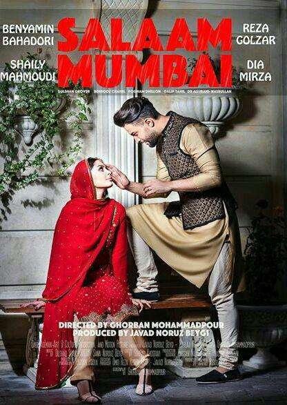 Benyamin Salam Bombay دانلود فیلم سلام بمبئی 1080p