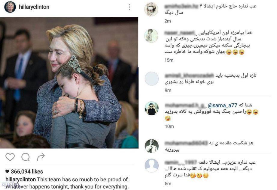 حمله ایرانی ها به پیج کلینتون