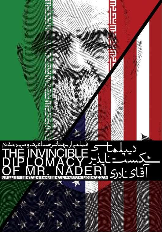 دانلود فیلم دیپلماسی شکست ناپذیر آقای نادری