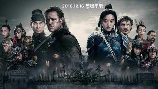 فیلم دیوار بزرگ چین 2016