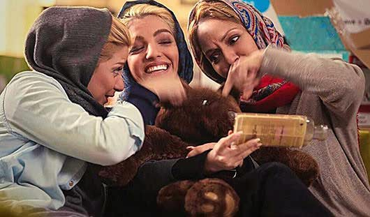عکس فیلم ارادتمند نازنين بهاره تينا