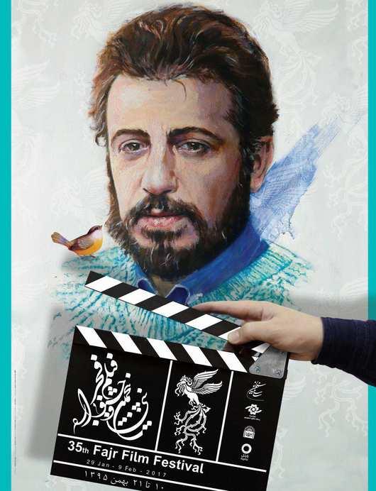 فیلم های جشنواره فجر 1395