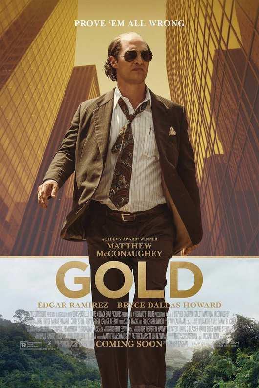 فیلم طلا 2016