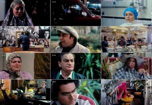 فیلم کلاهی برای باران