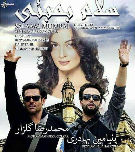 Salam Bombay 0612 2  دانلود فیلم سلام بمبئی 1080p
