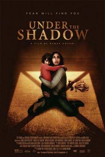 دانلود فیلم جدید زیر سایه 2016