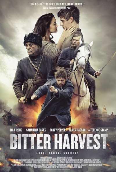 فیلم برداشت تلخ 2017