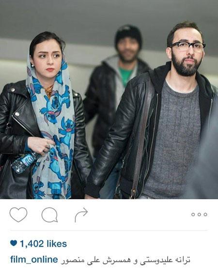 فیلم ایرانی جدید بهمن